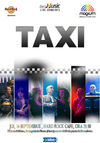 Concert TAXI pe 14 septembrie la Hard Rock Cafe