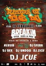 Return Of The DJ / Expirat / 16.02