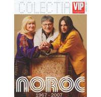 Noroc - (1967-2007) - Colecţia VIP magazin