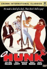 Soundtrack - Hunk (1987)