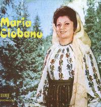 Maria Ciobanu - Inimioara, inimioara