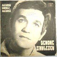 Benone Sinulescu - Alearga Dorule, Alearga