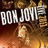 Concert Bon Jovi: cauta indiciile pe bestmusic si castiga un bilet!