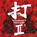 Kiyoshi Yoshida - Asian Drums 2 (CD)