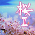 Pacific Moon - Cherry Blossoms II (CD)