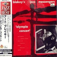 Art Blakey and The Jazz Messengers - 1958: Paris Olympia
